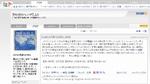 image/2010-03-04T23:21:521