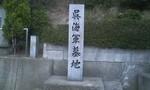 image/2010-04-08T10:17:153