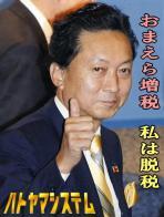 image/2010-04-20T00:42:281