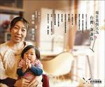 image/2012-03-11T17:14:12-1.jpg